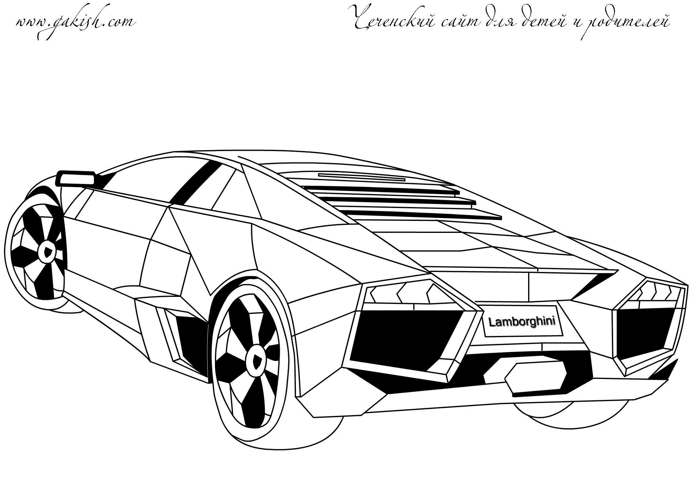 Lamborghini Aventador coloring page | Free Printable ...