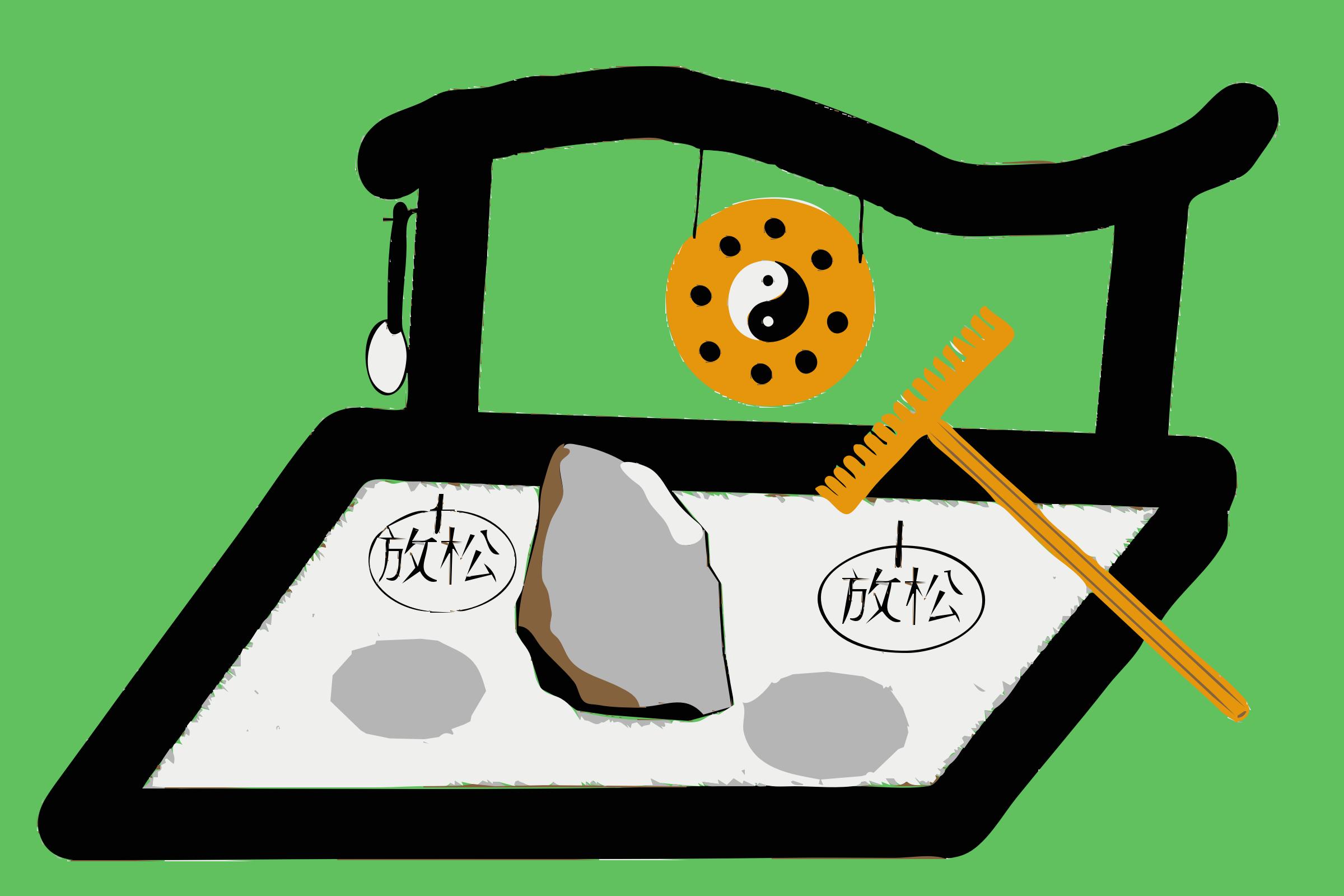 Free Zen Cliparts Download Free Clip Art Free Clip Art