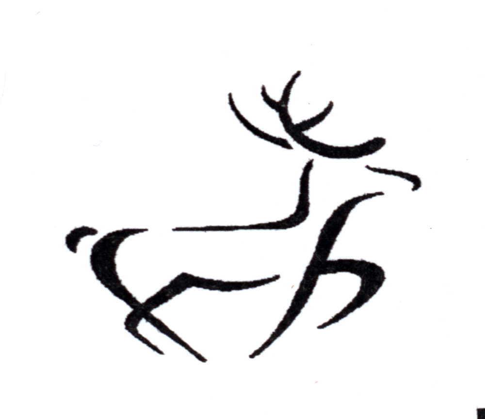 Deer Lake Property Owners Association