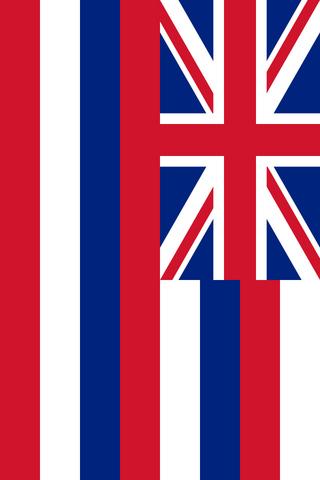 Free Hawaiian Flag Download Free Clip Art Free Clip Art