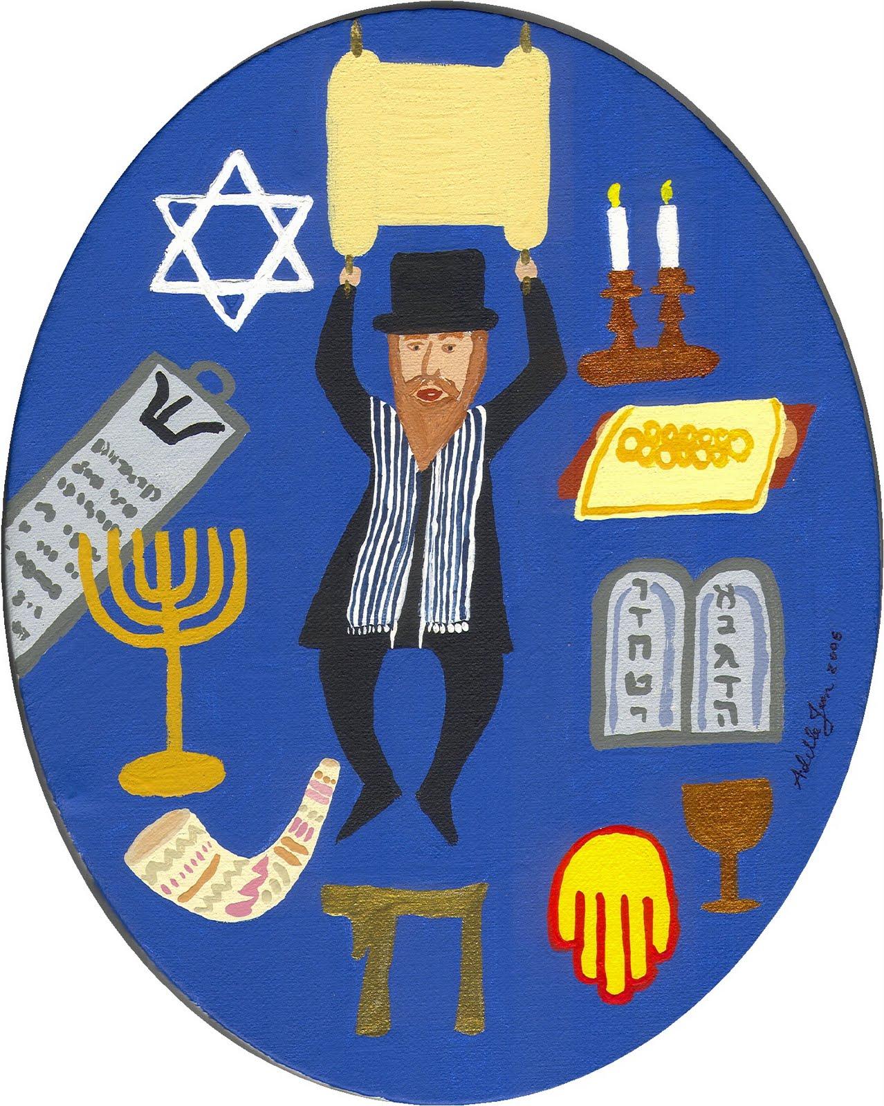 еврейские атрибуты картинки могут спать стоя