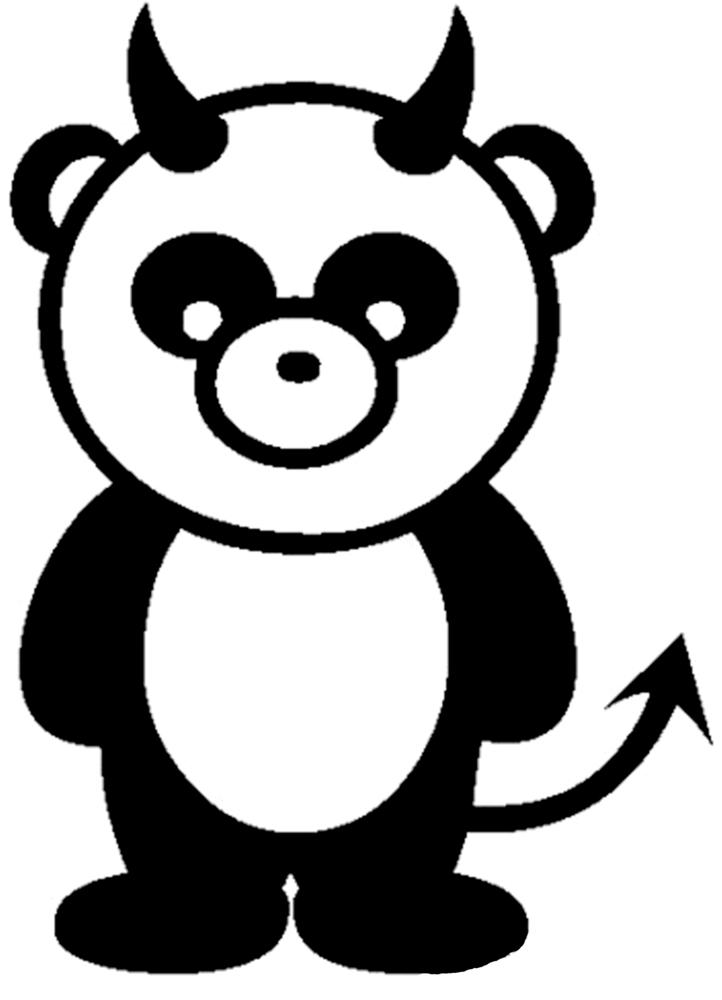 Free Cartoon Panda Bear Pictures Download Free Clip Art