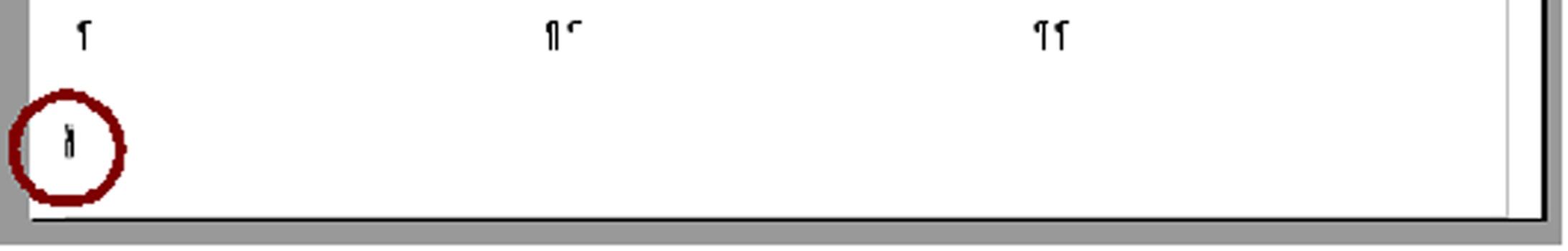 blank baseball field diagram   clip art
