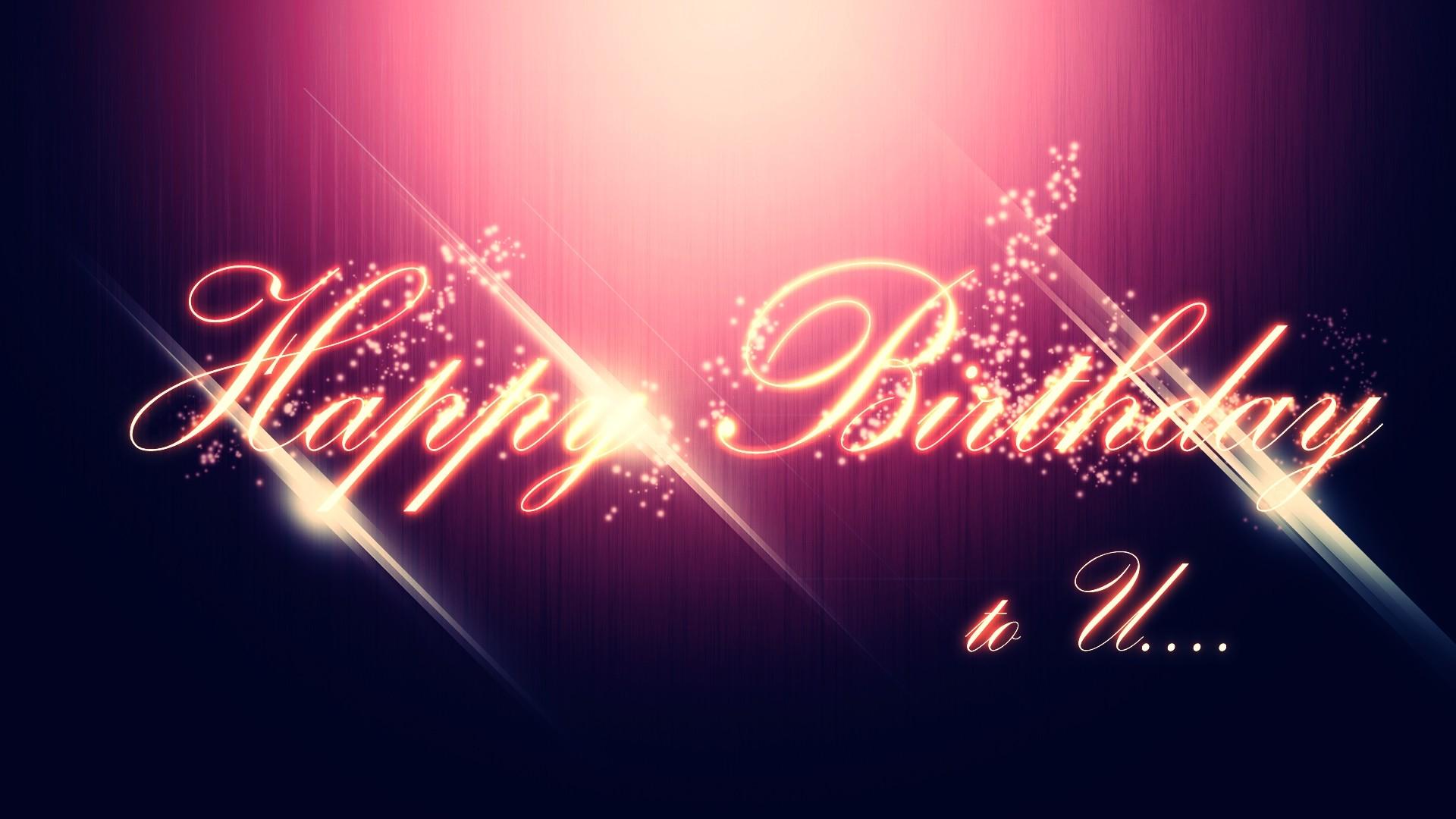 Happy Birthday Animation Hd Beautiful Desktop Wallpapers
