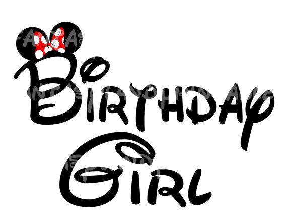 free birthdaygirl download free clip art free clip art