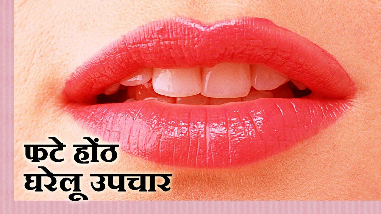 lip gloss - Clip Art Library