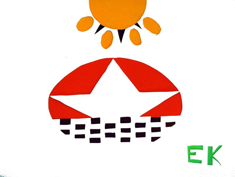 Sun Clipart png download - 1600*1600 - Free Transparent Japan png Download.  - CleanPNG / KissPNG