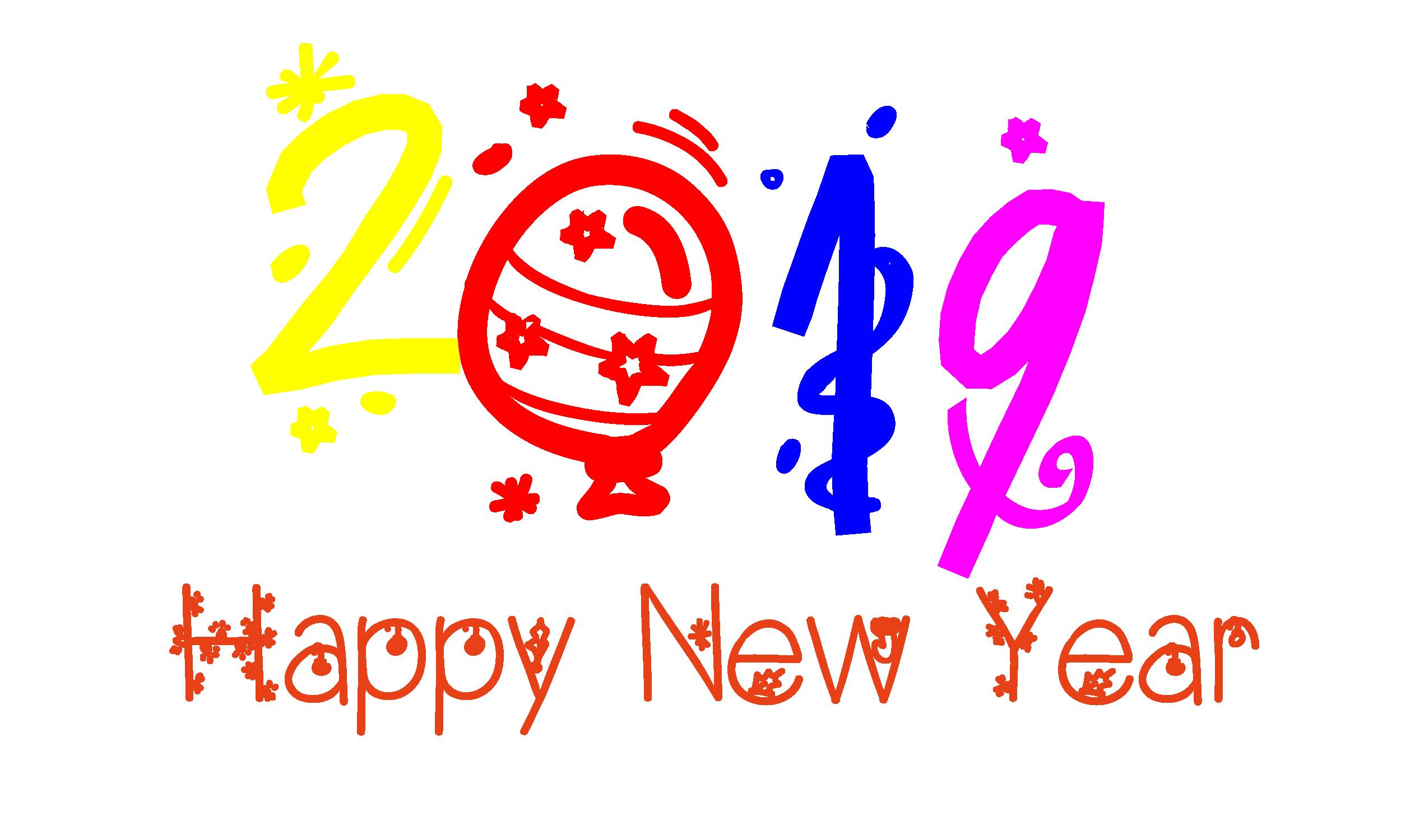 Happy New Year Transparent 98