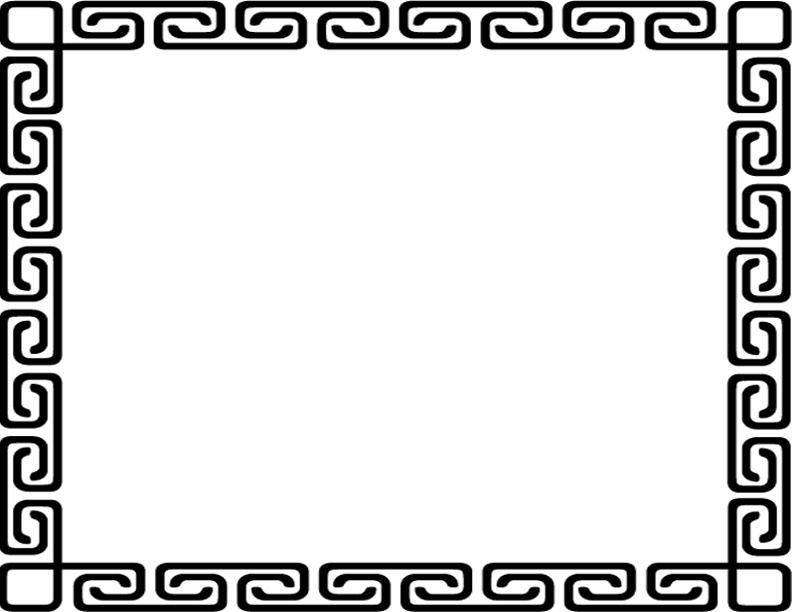 Free Aztec Frame Clipa...