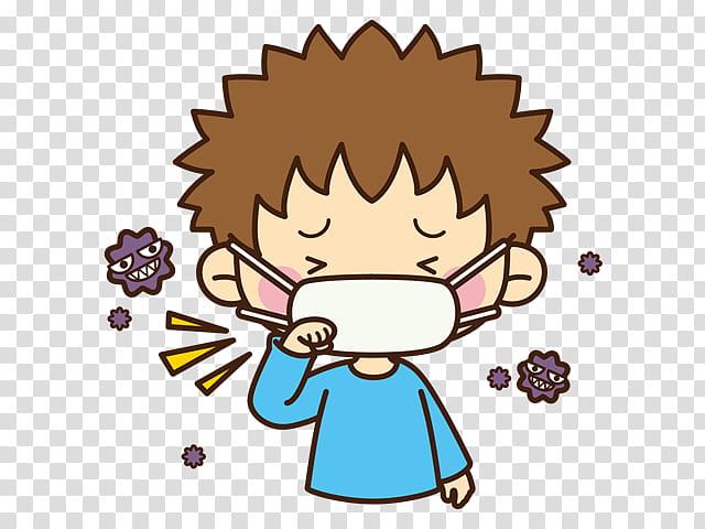 Virus Cartoon Png Clip Art Library